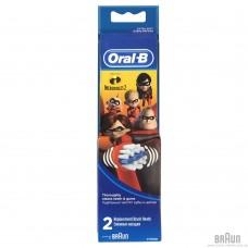 Насадка Braun Oral-B Kids Incredibles 2 EB 10 (2)