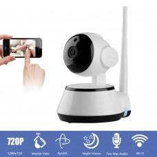 Видеокамера IP WI FI (белая)