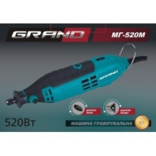 Гравер Grand МГ-520М