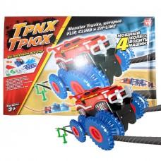 Игрушка Машинка перевертыш Trix Trux (Tpnx Трюх) Канатный автотрек Монстр-трак