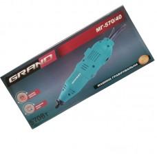 Гравер Grand МГ-570/40