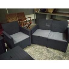 Набор для отдыха Allibert Victoria Lyon Premium Lounge Set