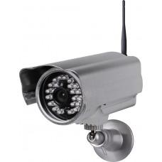 Цветная сетевая IP- камера Smartwares CIP-39032KL Wi-Fi с ночным видением